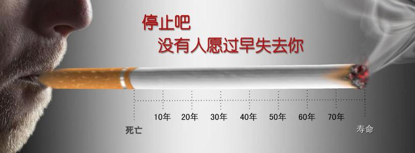 电子烟并非无害,危害表现在五个层面